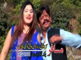 Pashto New Songs 2017 Album Mena Zorawara Da Vol 3 - Ta Ba Qalandara She By Muniba Shah & Kachkol Khan