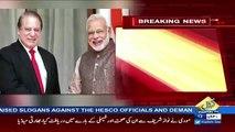 PM Nawaz Sharif Meets With PM Modi In Kazakhstan