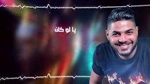 Cheb Houssem 2017 EL MEKTOUB  Official Song -Djezzy