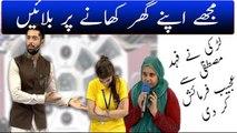 This Girl has Strange Demands in Jeeto Pakistan   Fahad Mustafa & Fabiha Sherazi SHOCKED!