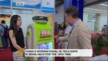 China hosts international technology exhibition