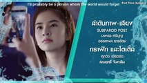 [Engsub EP 2A] - Waterboyy The Series EP 2A - Thailand BL Series