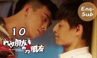 【My Girlfriend's Boyfriend】Ep10 (Eng-sub) (Love Triangle between An Otaku and 2 Robots)