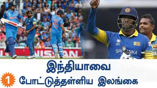 Underdogs Sri Lanka Surprise Sloppy India, Keep Semis Hopes Alive | Oneindia Tamil