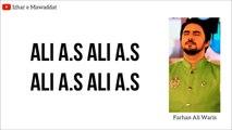 Haider Mola a s Ali Mola a s Beautiful Naat | new - video