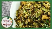 गवारीची भाजी   Cluster Beans Vegetable Recipe   Gavarichi Bhaji   Recipe in Marathi   Archana Arte