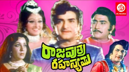 Rajputra Rahashyam    Full Length Telugu Movie    N T Rama Rao, Jamuna, Jayapradha