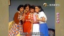 張國榮 Leslie Cheung - 儂本多情 Once Upon an Ordinary Girl (1984) TVB - ENG SUB [EP. 4]