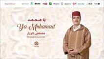 Mostafa Kareem - Récitation coranique (1) - Ya Muhamad