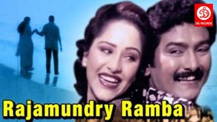 Rajamundry Ramba    Romantic Telugu Movie    Shakila,Reshma