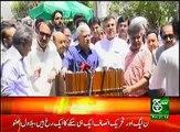 News Bulletin 09pm 09 June 2017 Such TV