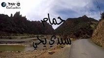 Hammam Sidi Yahia حمام سيدي يحي (V1)