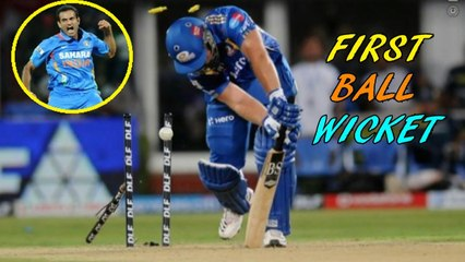 ODI First Ball Wickets in Cricket History Presents By Cricket World