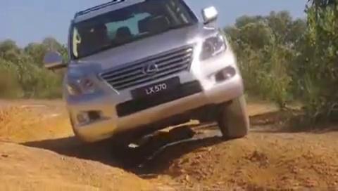 Lexus- Review