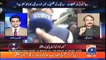 Who Calls Ambulance For Hussain Nawaz During JIT Interrogation - Shahzaib Khanzada Grills Tariq Fazal Chaudhry