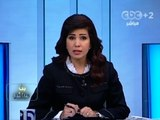 #Mubasher - بث_مباشر -3-11-2013 - أستئناف #القاهرة تصدر بياناً عن تفاصيل محاكمة مرسي#