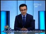 #Mubasher - بث_مباشر -24-10-2013 -- ثورة #تونس على غرار #ثورة #المصريين على #الإخوان#