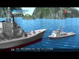 """노무현 前대통령 """"일본 측량선을 침몰시켜라"""""""