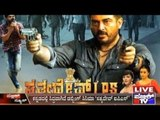 Tamil's Blockbuster Movie 'Yennai Arindhaal' Dubbed As 'Satyadev IPS' In Kannada