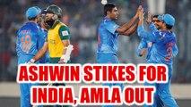 ICC Champions Trophy : Hashim Amala goes for 35, Ashwin strikes for India