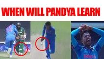 ICC Champions Trophy : Hardik Pandya drops Hashim Amla during India – South Africa match | Oneindia News