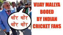 ICC Champions Trophy : Vijay Mallya heckled by fans during India – Africa match, Watch Video   Oneindia News