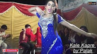 Wedding Mujra-Way Gujra Way-2017  Pakistani Mujra Dance