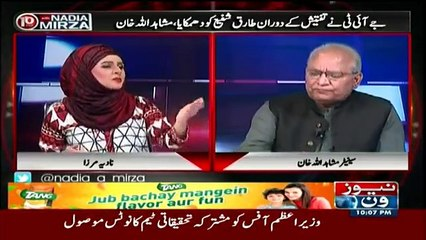 10PM With Nadia Mirza - 11th June 2017