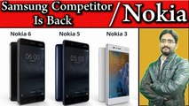 Nokia Android Phones 2017 | Nokia 3, Nokia 5 and Nokia 6 Specs and Launch Date PAKISTAN / INDIA