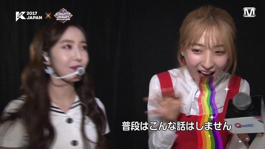 20170611.여자친구 Cut.M COUNTDOWN バックステ―ジ[Mnet Japan]HDTV_H.264_AAC
