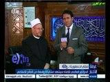 #غرفة_الأخبار | مفتي الجمهورية: مؤتمر الافتاء العالمي الاثنين المقبل استكمال لريادة مصر الدينية