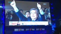 S Korea president calls for $10bn to tackle unemployment
