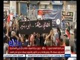 #غرفة_الأخبار | رئيس الوزراء العراقي يلغي جميع مناصب نواب رئيس الجمهورية ورئيس الحكومة