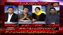JIT Mein PM Nawaz Sharif Se Kaun Se Sawalat Poochay Jae Ge - Watch Umer Cheema Reply