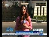 #تحيا_مصر | متابعة للساعات الأولى في محافظة الجيزة قبل الافتتاح