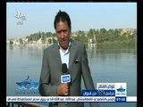 #تحيا_مصر | متابعة للساعات الأولى في محافظة أسوان قبل الافتتاح