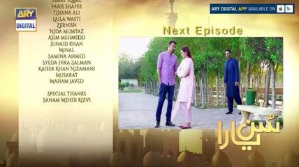 Sun Yaara Episode 25 Promo on Ary Digital