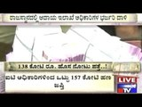 New Notes Worth Rs. 138 Crores Seized