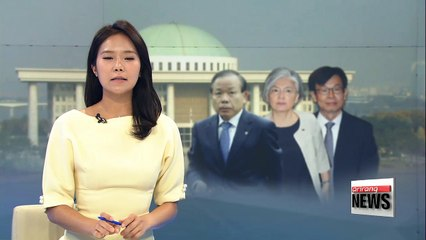 Rival parties fail to adopt hearing reports on President Moon's nominees for top posts