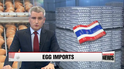 Korea to import eggs to help stabilize supply, price amid AI outbreak