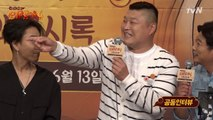 """강호동, """"신서유기 단톡방에선 유행어 대잔치 중"""""""