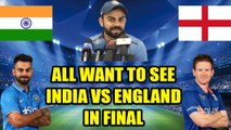 ICC Champions Trophy : Virat Kohli says, all want to see India-England final | Oneindia News