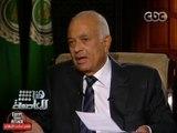 #Honaal3asema -هنا_العاصمة - 3-9-2013 - هل وفرت الجامعة العربية الغطاء السياسي لضرب سوريا ؟#