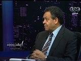#Behodoo2 - بهدوووء -1-9-2013 - تقييم مدير المخابرات اللبنانية لضرب سوريا#