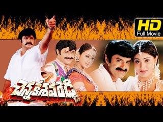Chennakesava Reddy 2002 | #Telugu Full Movie | Nandamuri Balakrishna | Shriya | Tabu