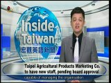 宏觀英語新聞Macroview TV《Inside Taiwan》English News 2017-06-13