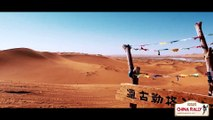 Teaser - Dakar Series China Rally