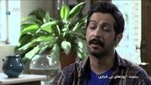 Roozhaye Bi Gharari – Episode 6 – روزهای بی قراری