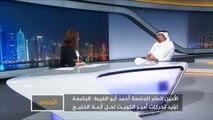 الحصاد- الأزمة الخليجية.. أين المؤسسات العربية؟