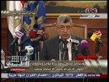 #Honaal3asema - هنا العاصمة - 14-8-2013 -مؤتمر وزير الداخلية حول احداث فض اعتصامي رابعة والنهضة